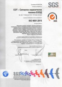 iso-9001-2015_1