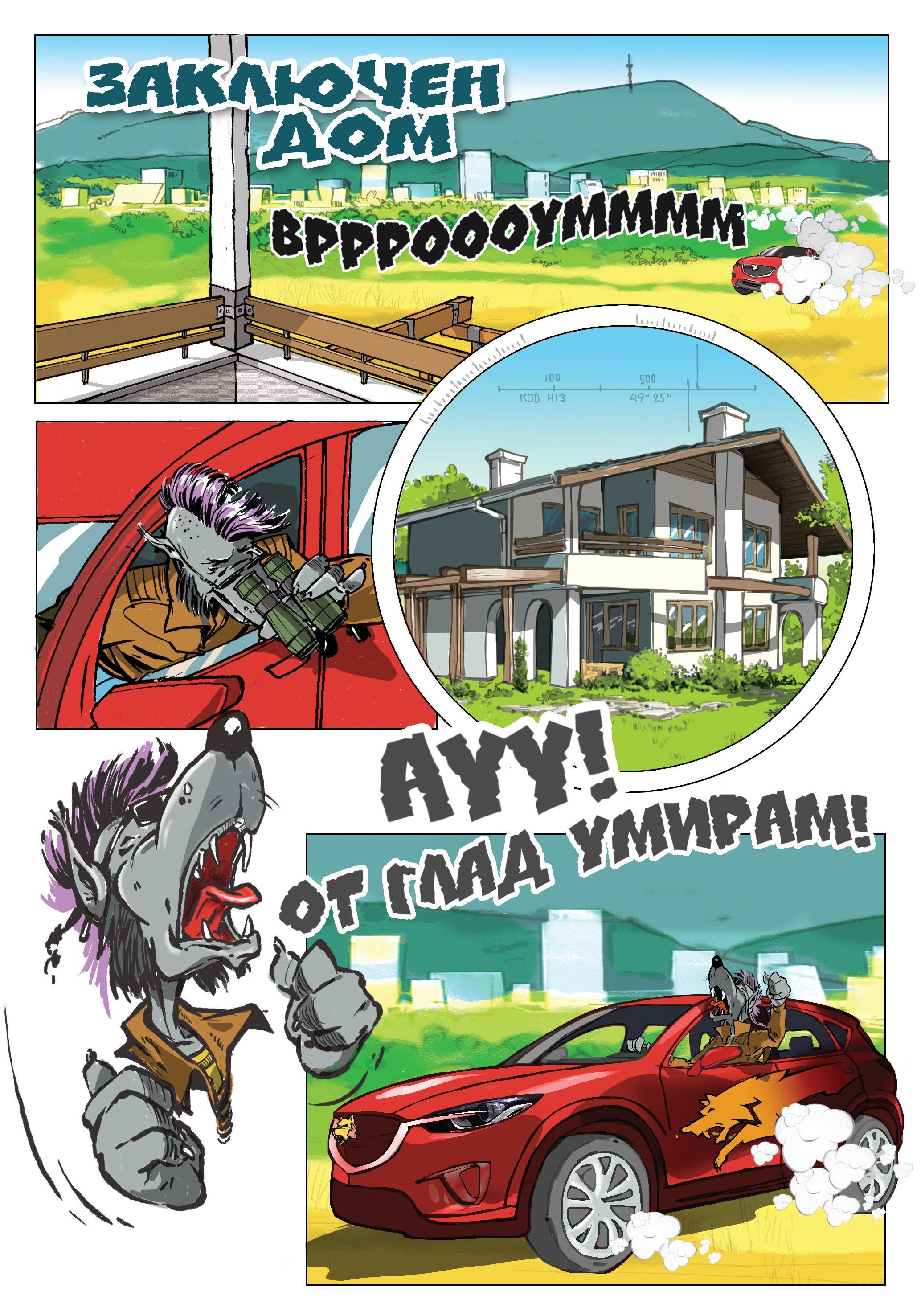comics sot161-page-001