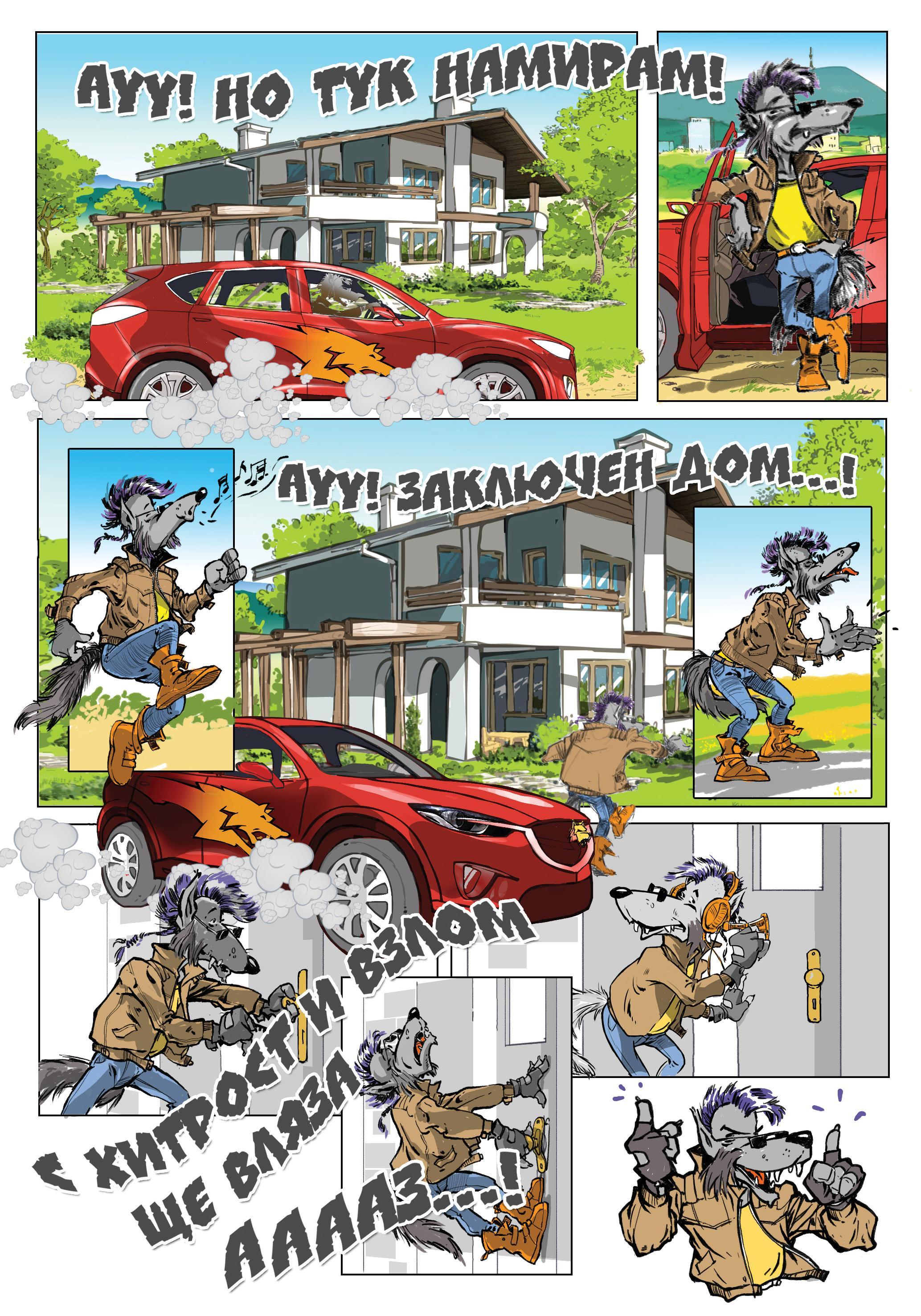 comics sot161-page-002