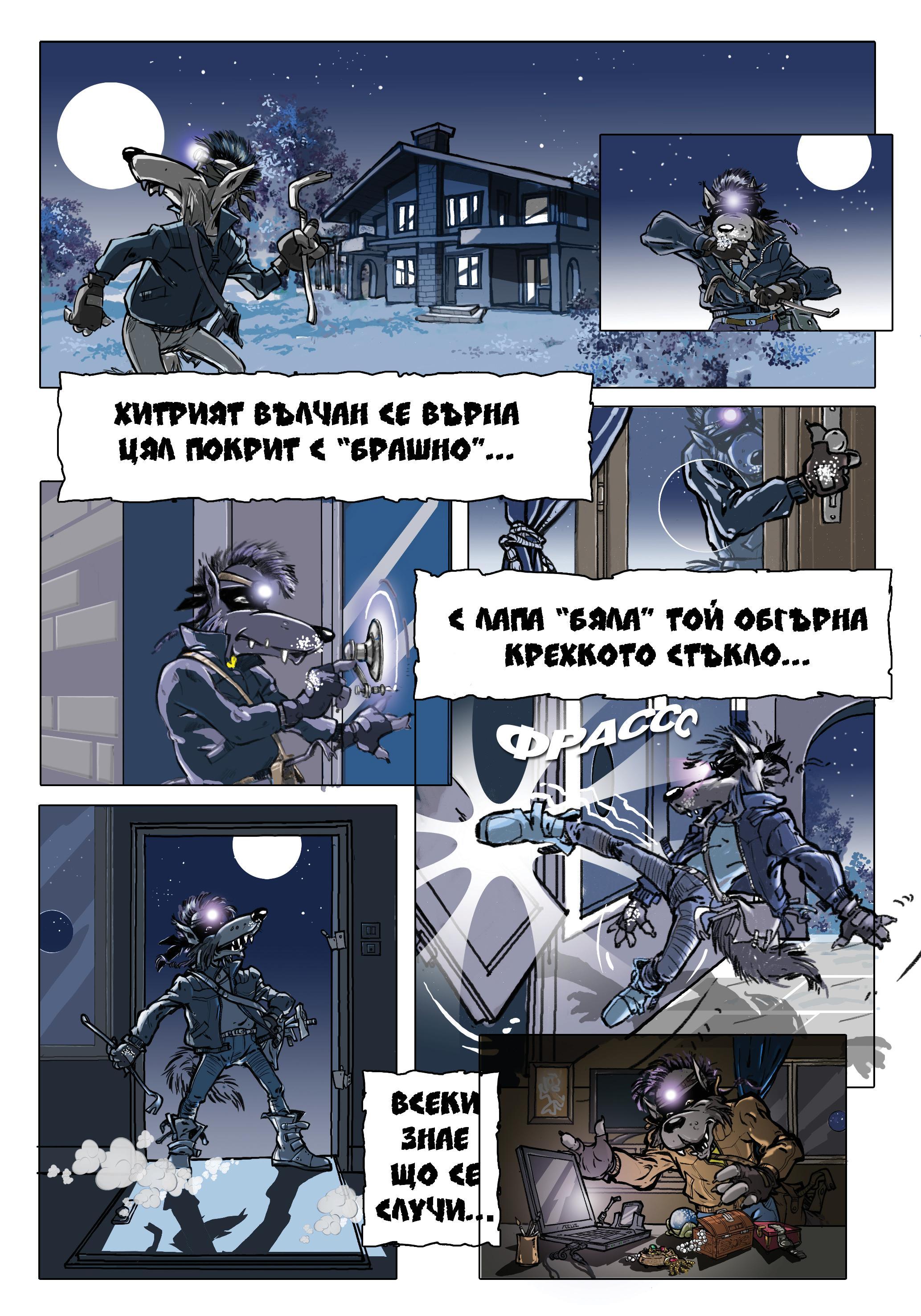 comics sot161-page-003