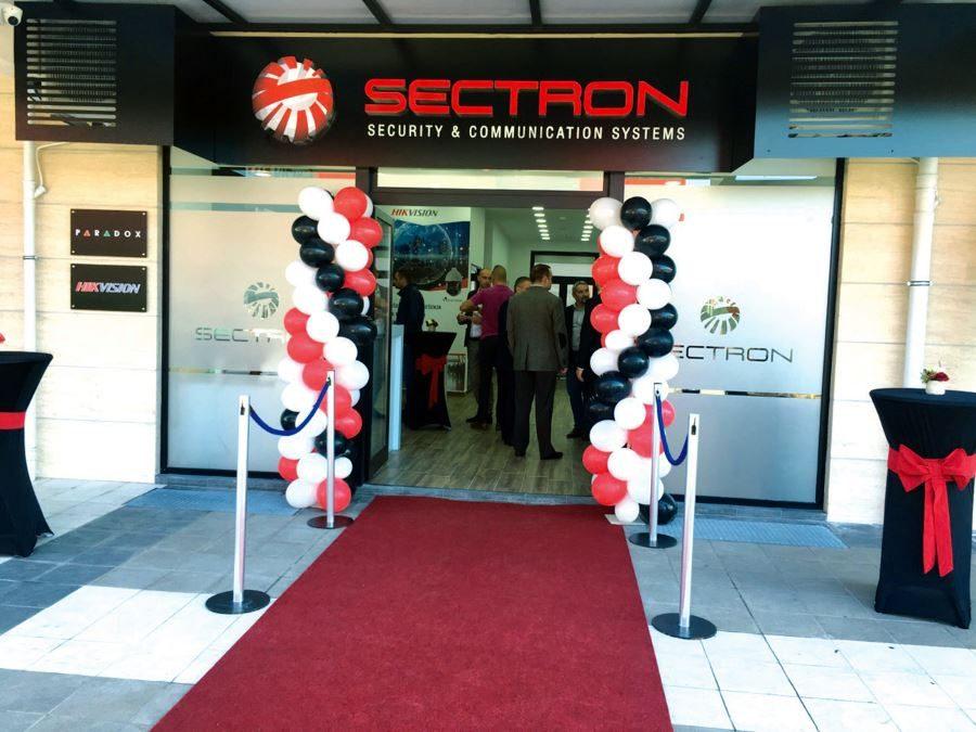 """""""Сектрон"""" разширява дейността си на балканите"""