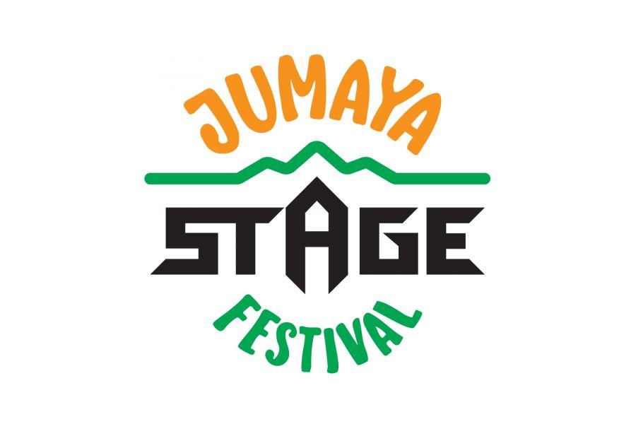 Джумая Стейдж фестивал отново ще се охранява от СОТ 161