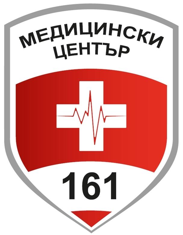 Медицински център 161